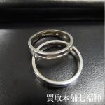Pt1000結婚指輪は刻印があってもお買取りできます。