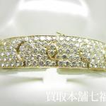 Cartier(カルティエ) K18 ダイヤモンドブレスレットをお買取り致しました。