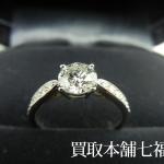 TIFFANY(ティファニー)ハーモニーダイヤモンドリング Pt950  0.73ct D-VS1-EX FAINTをお買取り致しました。