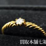 4℃(ヨンドシー) K18 ダイヤモンドリングをお買取り致しました。