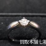 BVLGARI(ブルガリ) ダイヤモンドリングをお買取り致しました。
