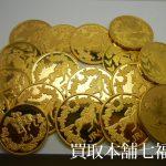K24 JRA優勝記念メダル(17枚)をお買取り致しました。