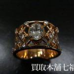 K18 ダイヤ付0.486/0.462ctリングをお買取り致しました。