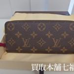 LOUIS VUITTON(ルイヴィトン) ポルトフォイユ クレマンス モノグラム財布をお買取り致しました。
