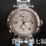 Cartier(カルティエ) パシャ GMTパワーリザーブをお買取り致しました。