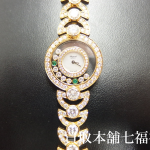 chopard(ショパール) ハッピーダイヤモンド時計をお買取り致しました。