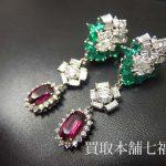 ミキモト マルチカラーストーン イヤリング(ルビー/エメラルド/ダイヤモンド)をお買取致しました。