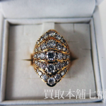 K18 メレダイヤモンド2.29ct リングをお買取致しました。