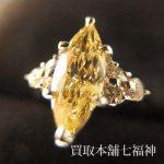 Pt900 イエローダイヤモンド 1.01ct(中石) 0.22ct(脇石) リングをお買取致しました。