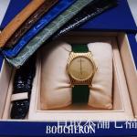BOUCHERON(ブシュロン) K18YG リフレ時計をお買取致しました。