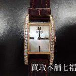 【買取相場280,000~350,000円】HERMES(エルメス)AC1.271ベゼルダイヤ K18PGアルコル時計をお買取致しました。