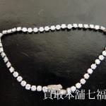 【買取相場80,000~120,000円】Pt850 プラチナ ダイヤ付きブレスレット をお買取致しました。