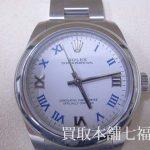 【買取相場~290,000円】ROLEX(ロレックス) オイスターパーペチュアル 177200をお買取り致しました。