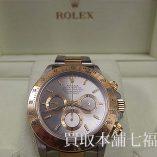 ROLEX(ロレックス)コスモグラフ デイトナ