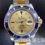 【買取相場800,000~900,000円】ROLEX(ロレックス) サブマリーナ 16613SGをお買取致しました。