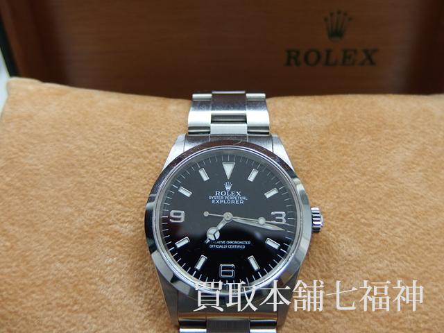 ROLEX(ロレックス) エクスプローラーⅠ14270 A番