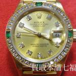 【買取相場~1,000,000円】ROLEX(ロレックス) デイトジャスト 69078 E番 エメラルド&ダイヤベゼルをお買取り致しました。