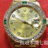 ROLEX(ロレックス) デイトジャスト 69078 E番 エメラルド&ダイヤベゼル