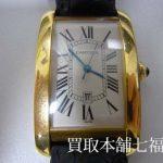 【買取相場300,000~400,000円】Cartier(カルティエ)タンクアメリカンをお買取致しました。
