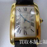 Cartier(カルティエ)タンクアメリカン