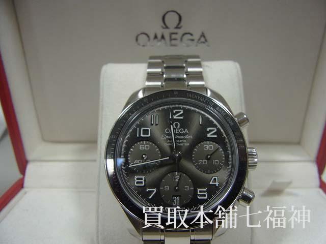 OMEGA(オメガ)スピードマスター クロノグラフ
