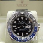 【買取相場1,100,000~1,250,000円】ROLEX(ロレックス) GMTマスターⅡRef.116710BLNRをお買取り致しました。