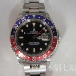 【買取相場750,000~900,000円】ROLEX(ロレックス) GMTマスター 16700 N番をお買取致しました。