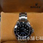 【買取相場~700,000円】ROLEX(ロレックス) シードゥエラー 16600 P番をお買取り致しました。