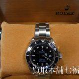 ROLEX(ロレックス) シードゥエラー 16600 P番