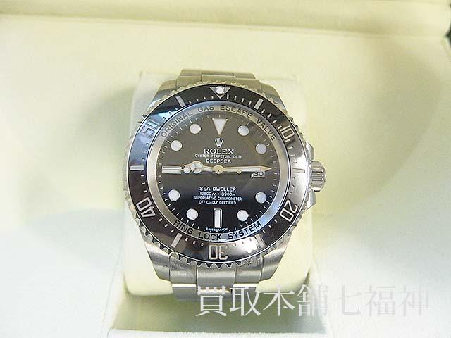 ROLEX(ロレックス) シードゥエラー ディープシー 116660 V番