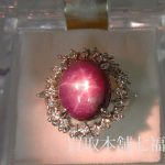 【買取相場60,000~98,000円】Pt900 スタールビーリング 13.00ct メレダイヤモンド0.52ctをお買取致しました。