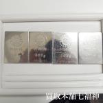 田中貴金属 プラチナインゴット 500g×4点、100g1点をお買取致しました。