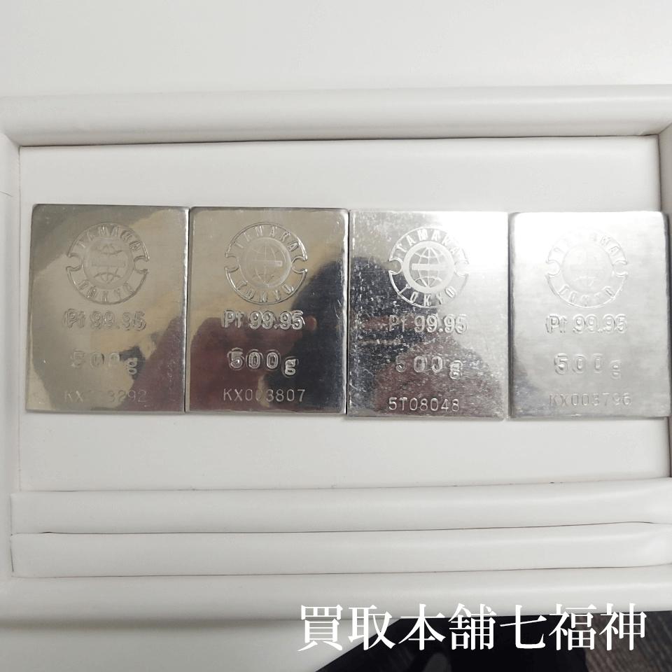 田中貴金属プラチナインゴット