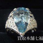 【買取相場80,000~88,000円】Pt900 アクアマリンリング 6.65ct メレダイヤモンド付きをお買取致しました。