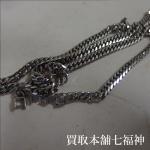 Pt1000 喜平ネックレスをお買取り致しました。