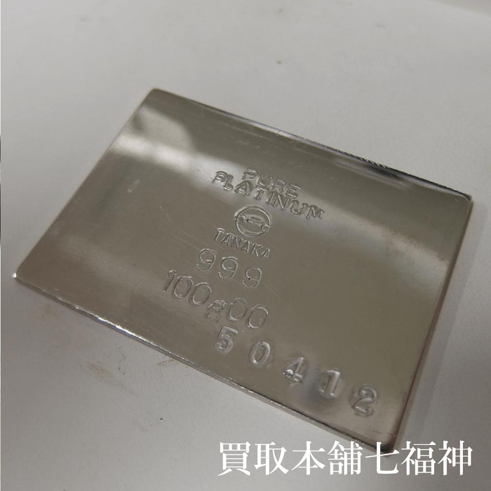 Pt1000 田中貴金属 板材