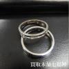 Pt1000の結婚指輪
