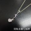 Pt950 メレダイヤ付ネックレス