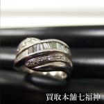 【買取相場35,000~40,000円】Pt900 メレダイヤモンド付リングをお買取致しました。