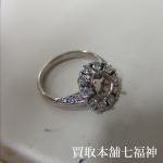 【買取相場15,000~20,000円】Pt900 中石無しのプラチナリング メレダイヤ付きをお買取致しました。