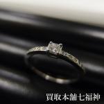 【買取相場~20,000円】Pt950 プリンセスカットダイヤ 0.2ct リングをお買取致しました。