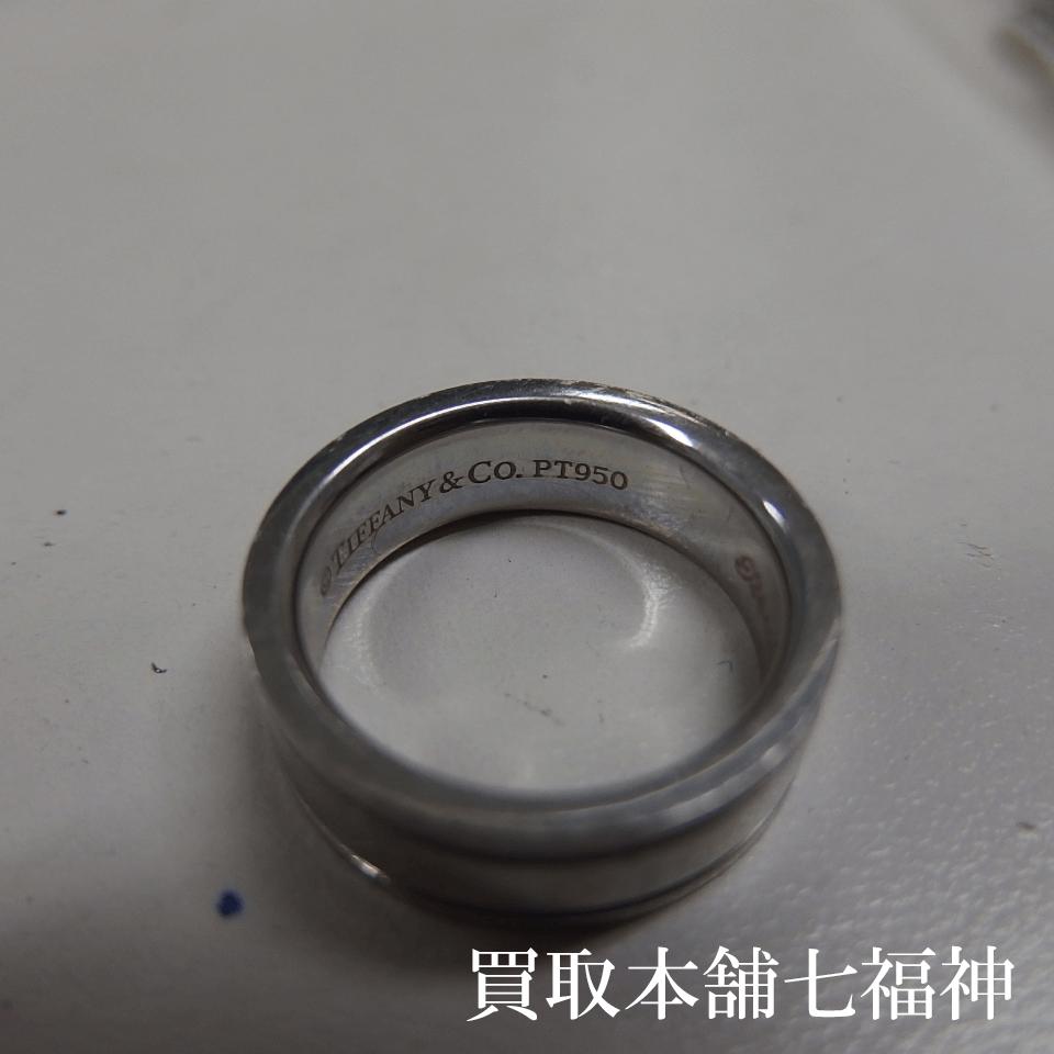 pt950指輪