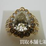 イエローダイヤモンドリング3.1ctをお買取り致しました。