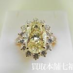 【買取相場920,000~1,050,000円】イエローダイヤモンドリング3ctをお買取致しました。