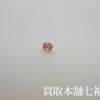 0.13ctファンシー・インテンス・ピンク ルースダイヤモンド