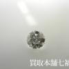 ルースダイヤモンド 1ct