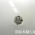 【買取相場857,000~923,000円】ルースダイヤモンド 1.000ctをお買取り致しました。