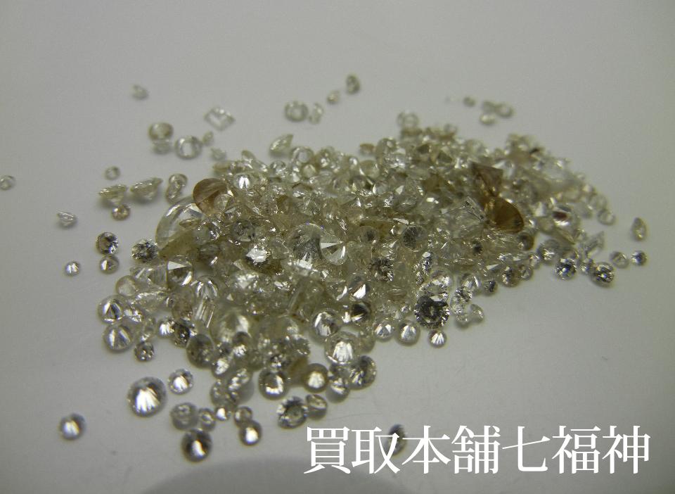 メレダイヤモンド 合計 約8ct