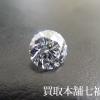 ルースダイヤモンド 1.007ct