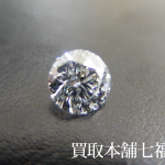 【買取相場700,000~750,000円】ルースダイヤモンド 1.007ctをお買取り致しました。